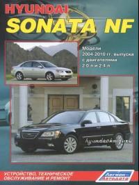 ������ �� ������� hyundai sonata, ����� �� ������� ������ ������, ����������� �� ������� hyundai sonata, ����������� �� ������� ������ ������, ������ hyundai sonata, ������ ������ ������, ���������� �� hyundai sonata