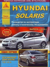 ����� �� ������� hyundai solaris, ����� �� ������� ������ �������, ����������� �� ������� hyundai solaris, ����������� �� ������� ������ �������, ������ hyundai solaris, ������ ������ �������, ���������� �� hyundai solaris, ���������� �� ������ �������